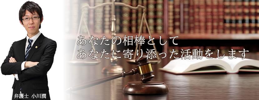 滋賀バディ法律事務所は皆様のバディ(相棒)として活動する弁護士事務所です。